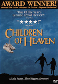 Children Of Heaven DVD Case
