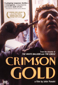 Crimson Gold DVD Case