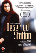Deserted Station DVD Case
