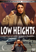 Low Heights DVD Case