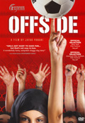 Offside DVD Case