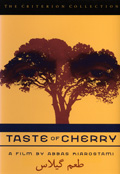 Taste Of Cherry DVD Case