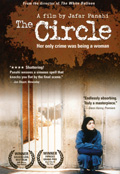 The Circle DVD Case