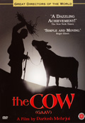 The Cow DVD Case