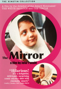 The Mirror DVD Case