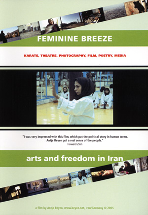Feminine Breeze DVD Case
