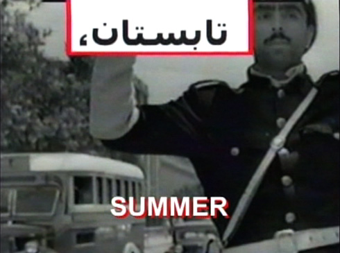 The three acts are broken up by season and feature historical footage to highlight events that occur between each segment.