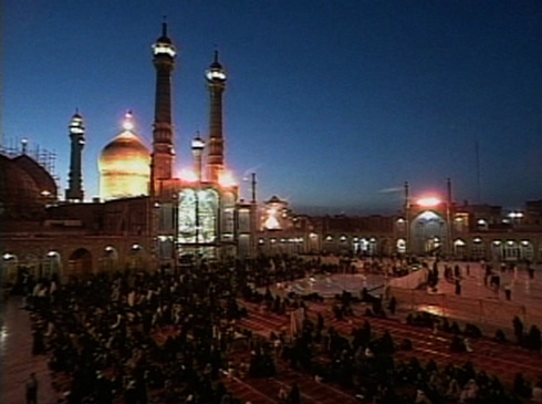 The Great Mosque of Qom.