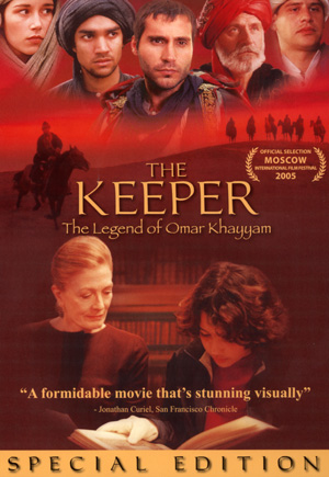 The Keeper: The Legend of Omar Khayam DVD Case