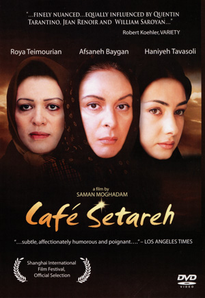 Cafe Setareh DVD Case