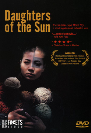Daughters of the Sun DVD Case