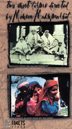 Images from the Qajar Dynasty DVD Case
