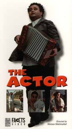 The Actor VHS Case