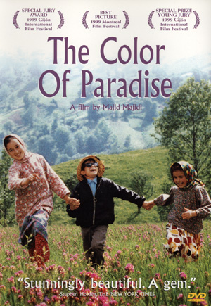 The Color of Paradise DVD Case