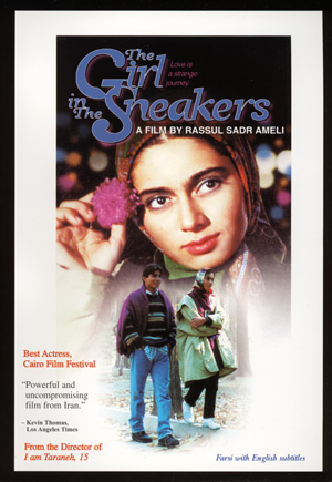 The Girl in the Sneakers DVD Case