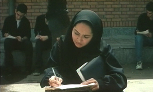 When the universities finally reopened, Fereshteh was eager to enroll.
